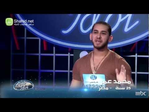 تجارب الاداء -محمد عمر