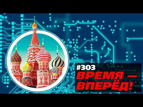 Россия приступает ксозданию своего интернета
