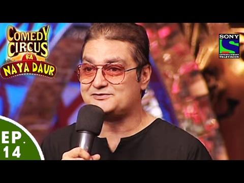 Comedy Circus Ka Naya Daur – Ep 14 – Vinay Pathak Special