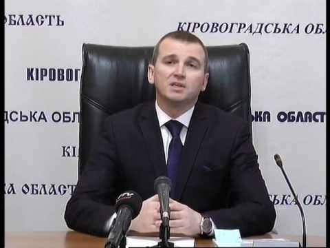 Плани Міністерства юстиції та ГТУЮ у Кіровоградській області на 2017 рік