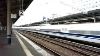 Fukuyama Japan  city photo : Shinkansen