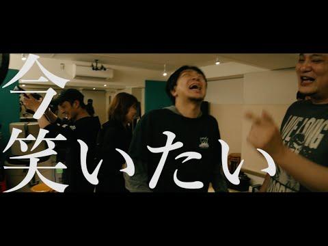 , title : 'TOTALFAT - Smile Baby Smile(MV)'