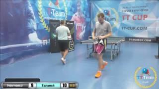 Немченко Д. vs Талалай И.
