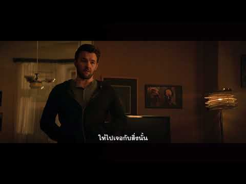 Red Sparrow - Die Or Become A Sparrow Clip (ซับไทย)