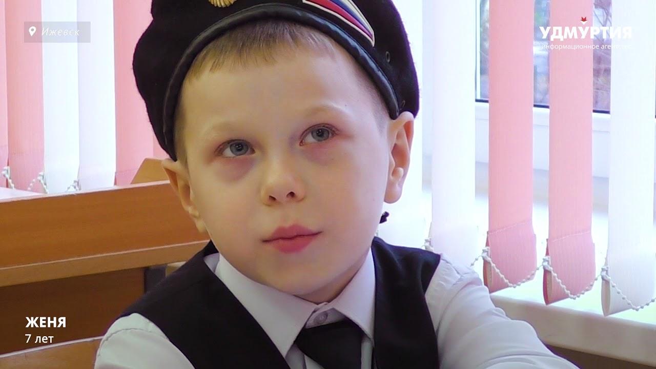 Ижевские кадеты рассказывают о празднике народного единства