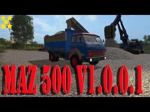Maz 500 v1.0.0.1