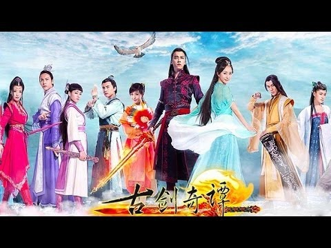 Swords Of Legends ( 古剑奇谭 ) OST