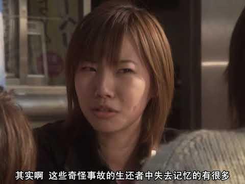 【爱の夏字幕组】【奈克瑟斯奥特曼】【26】【怜】