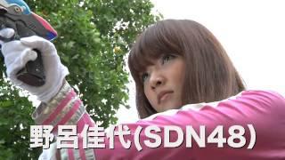 『地球防衛ガールズ P9』予告編