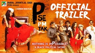 P Se Pm Tak Movie Trailer