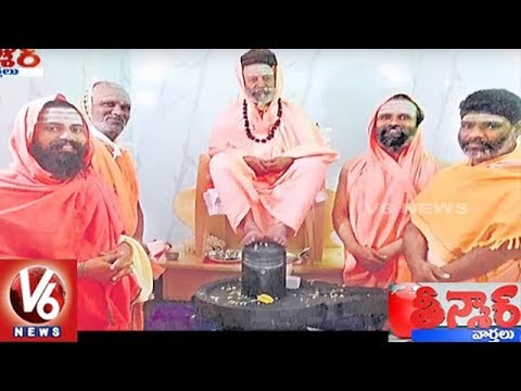 Shanthi Lingeshwara Swamy Worship Lord Shiva With His Foot | Teenmaar News