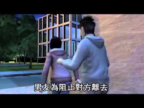 高中小情侶公園OO 少男誤噴少女翻臉告性侵