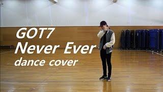 "Download Lagu GOT7(갓세븐) - ""Never Ever"" dance cover by.Yu Kagawa Mp3"