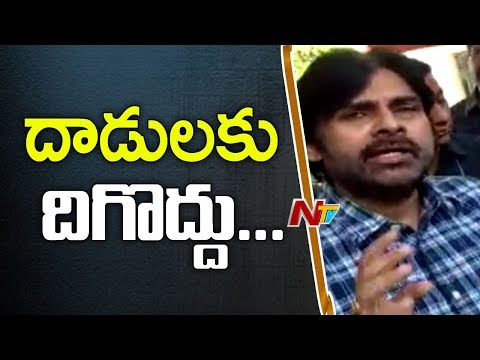 Pawan Kalyan Interacts with Fans About Sri Reddy & Ram Gopal Varma Comments || NTV (видео)