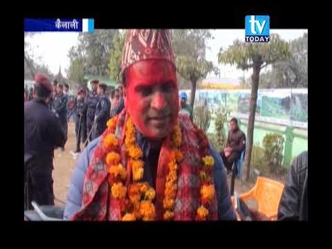 (कैलाली उद्योग वाणिज्य संघको नयाँ नेतृत्व पुष्पराज कुँवर प्यानलका उम्मेदवार विजयी Kailali Udhyog News - Duratio...)