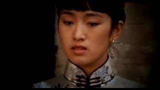 Da hong deng long gao gao gua - Raise the Red Lantern (1991)