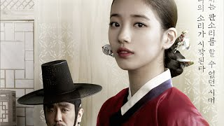 Nonton Bae Suzy  Miss A  Starring In  Dorihwaga Sound Of A Flower                                              En Sub    Hallyu World Film Subtitle Indonesia Streaming Movie Download
