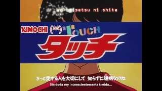 Yoshimi Iwasaki - Touch