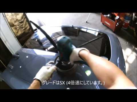 自動車中古部品パーツ販売 日産キューブ BZ11 リヤゲートバックドア 下部ガーニッシュ波有り (видео)