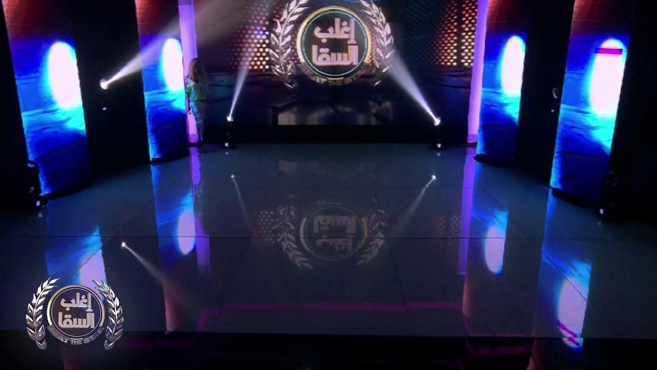 بشارة شوقي عياد الفائز في الحلقة 18 من إغلب السقا