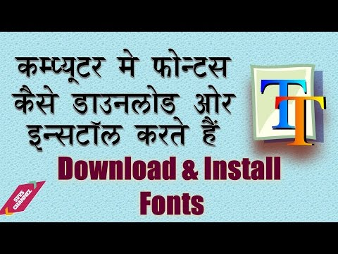 How To Download FREE Fonts And Install Them To Your Computer-Hindi Tutorial