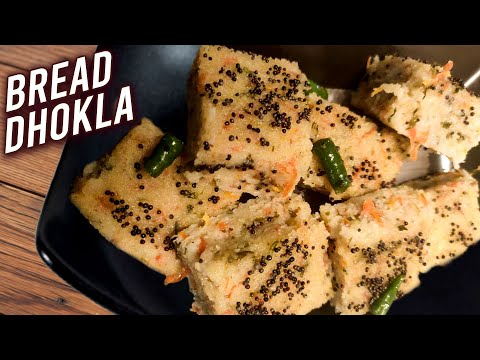 Bread Dhokla | Instant Bread Dhokla | Quick & Easy Breakfast Recipe | BREAD Recipes | Ruchi