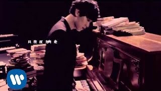 Video 林俊傑 JJ Lin - 那些你很冒險的夢 Those Were The Days (官方完整 HD 高畫質版 MV) MP3, 3GP, MP4, WEBM, AVI, FLV Desember 2018