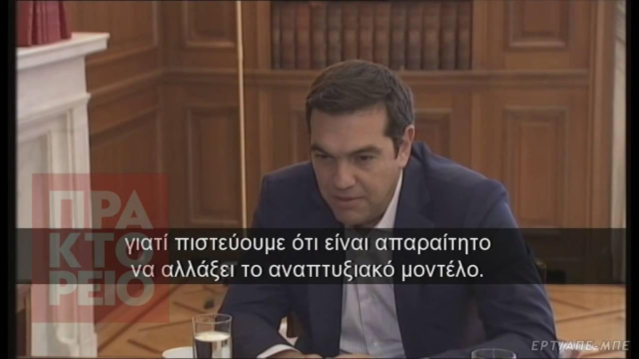 Συνάντηση του Αλέξη Τσίπρα με τον Ευρωπαίο επίτροπο Φιλ Χόγκαν