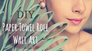DIY: Make wall art out of PAPER TOWEL ROLLS! - YouTube