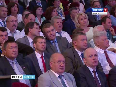 Экономический форум в Брянске 2016