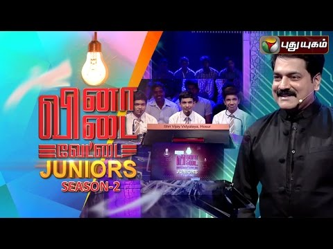 Vina Vidai Vettai Juniors (Season2) | 29/11/2015 | Puthuyugam TV