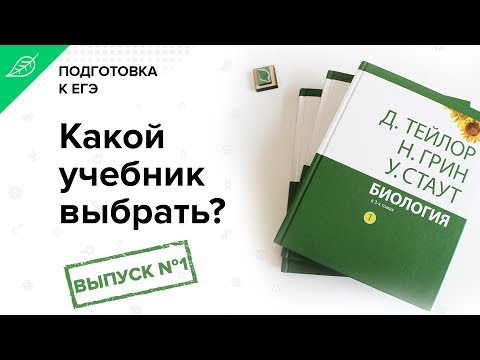 Обзор учебника \