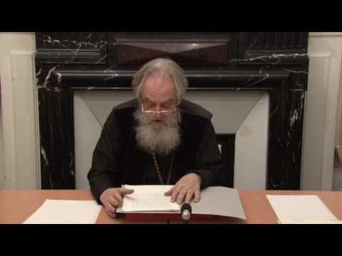 CDS Paris, 15 février 2017: Pr. Nicolas Ozoline. Iconologie. Niveau 1