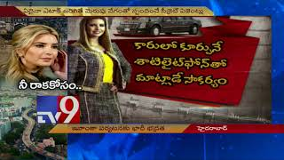 Video State of the art car for Ivanka Trump in Hyderabad -  TV9 Trending MP3, 3GP, MP4, WEBM, AVI, FLV November 2018