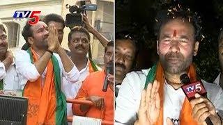 BJP Leader Kishan Reddy Election Campaign In Secunderabad Basthi
