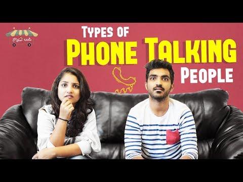Types Of Phone Talking People - 2018 Latest Telugu Comedy Video || Thopudu Bandi