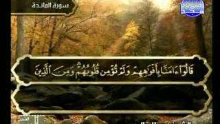 HD الجزء 6 الربعين 5 و 6 : الشيخ صلاح البدير