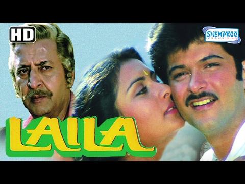 Laila (HD) - Anil Kapoor - Poonam Dhillon - Sunil Dutt - Bollywood Full Movie - (With Eng Subtitles)
