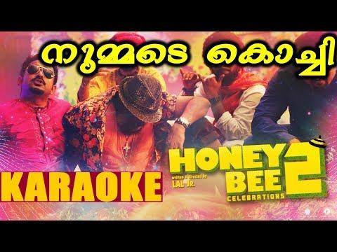 Video നുമ്മടെ കൊച്ചി  New Malayalam Karaoke with lyrics   honeybee 2 Malayalam Movie Karaoke download in MP3, 3GP, MP4, WEBM, AVI, FLV January 2017
