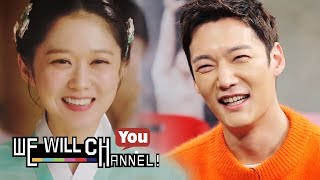 "Choi Jin Hyuk ""Why the empress' voice?"" [We Will Channel You Ep 15]"
