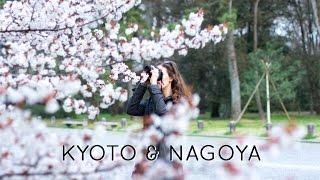 Japan Travel Diary: Kyoto & Nagoya   TRYTRYTRY