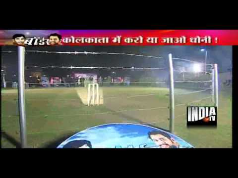 India vs Pakistan: Cricket Border War - Part 1