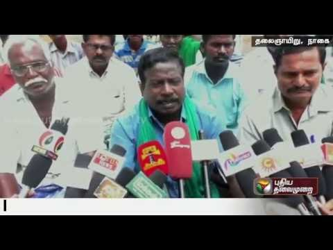 Protest-by-sugarcane-farmers-in-Nagapattinam-demanding-their-dues-from-the-cooperative-sugar-mill