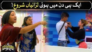 Champions With Waqar Zaka | Episode 14 Promo | BOL House | Waqar Zaka Show