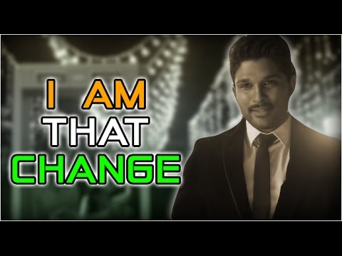 I Am That Change
