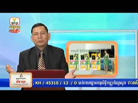 Khmer News  Hang Meas News  HDTV  08 January 2015 (видео)
