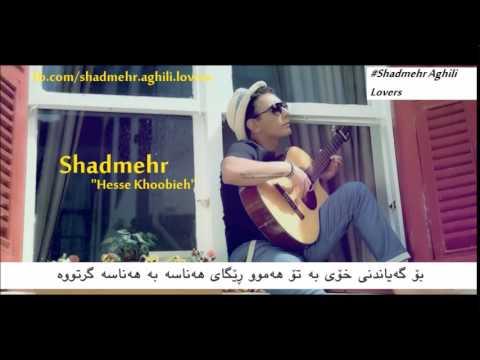 Video Shadmehr Aghili Hesse Khoobie 2015 Kurdish Subtitle download in MP3, 3GP, MP4, WEBM, AVI, FLV February 2017