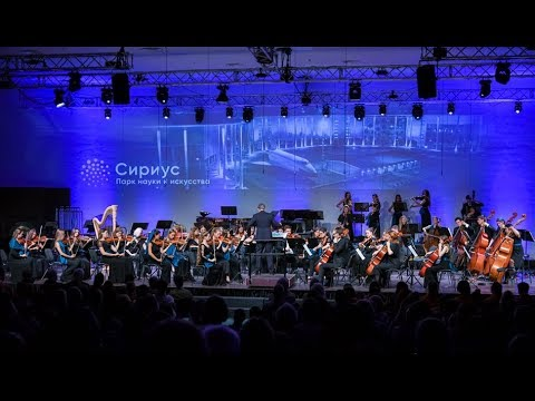 Музыка их связала: в Сочи прошло премьерное выступление оркестра Бриттена-Шостаковича