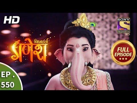 Vighnaharta Ganesh - Ep 550 - Full Episode - 30th September, 2019