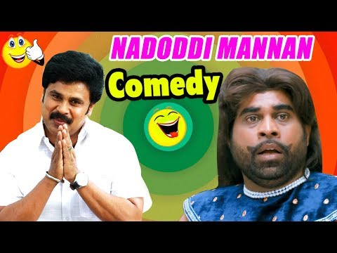 Video Latest Malayalam Comedy 2017 | Nadodimannan Movie Comedy Scenes | Dileep | Suraj | Salim | Indrans download in MP3, 3GP, MP4, WEBM, AVI, FLV January 2017